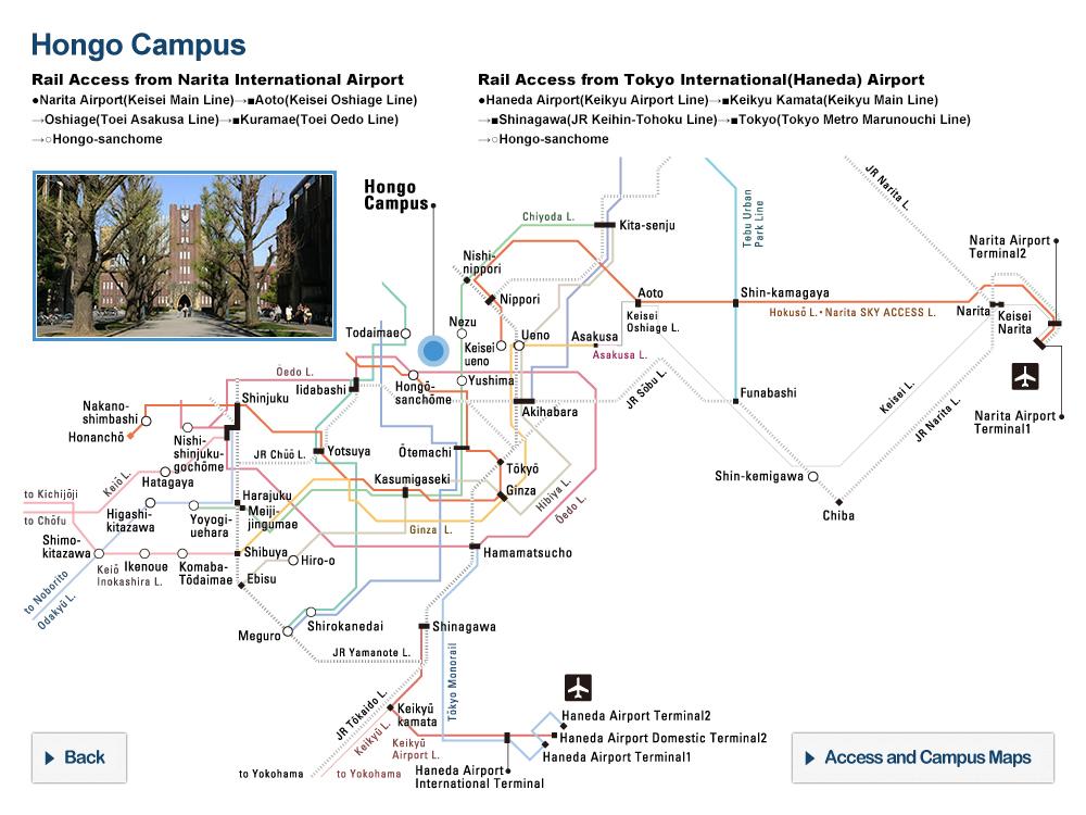 Hongo Campus